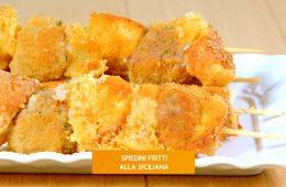 spiedini fritti alla siciliana